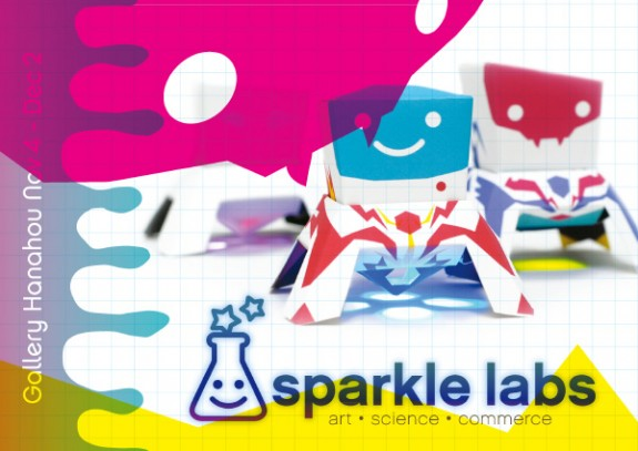 sparkelabs_FRONT-575x407