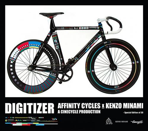 kenzo minami affinity bike